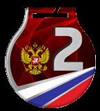 Medal stalowy z usługą Q - ROSJA MC61/S/RU2.2 2