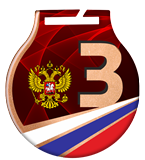 Steel medals with a colour print - RUSSIA MC61/B/RU2.3 2