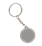 Metal key chain BREL32 1