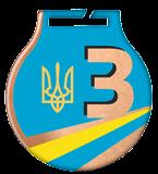 Steel medals with a colour print - UKRAINE MC61/B/UA2.3 2