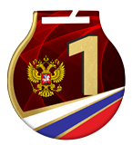 Steel medals with a colour print - RUSSIA MC61/G/RU2.1 2
