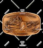 Bespoke medal – example M.JUB21 1