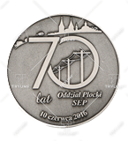 Bespoke medal – example M.JUB08 1