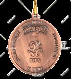 Bespoke medal – example M.PN02 1