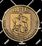 Bespoke medal – example M.JUB02 1
