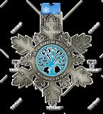 Bespoke medal – example M.BIEG60 1